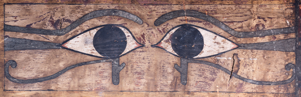 Eyes painted on wood