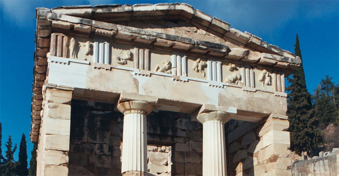 Athenian treasury building