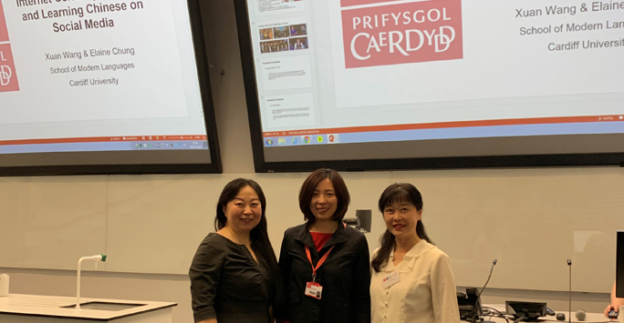 Anna Chen at the Cardiff University Conference