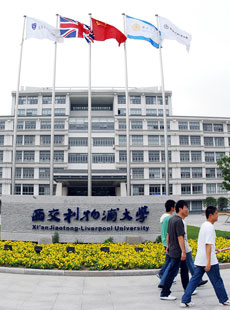 Xi'an Jiaotong-Liverpool University entrance