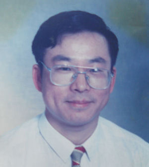 Photo of Prof Ke Chen