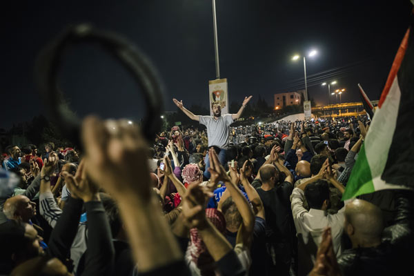 Jordan protests June 2018