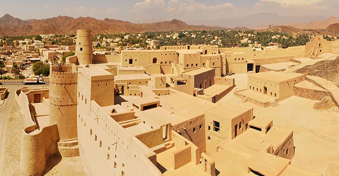 Architectural heritage on the Arabian peninsular