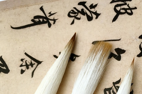 Chinese Caligraphy Workshop