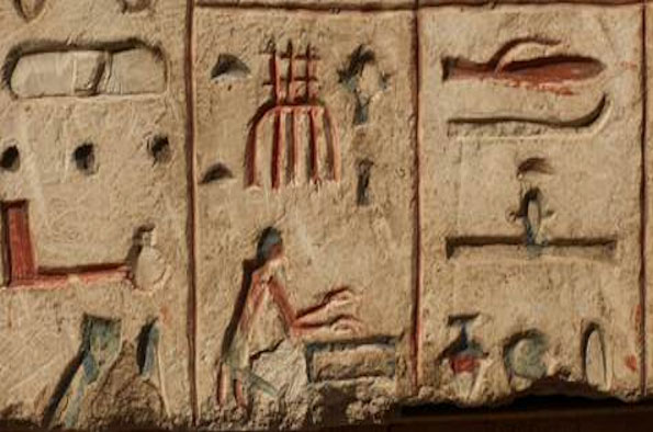 The Accessibility of the Egyptian Ritual