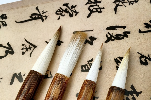 Calligraphy Workshop at Confucius Institute