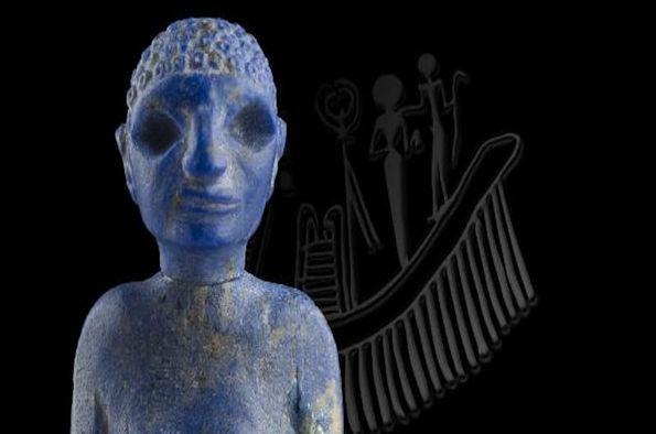 Before Egypt resized