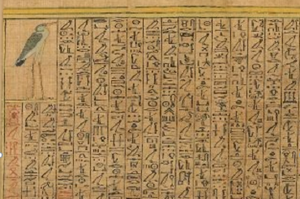 Work in Progress - History of the Egyptian Language