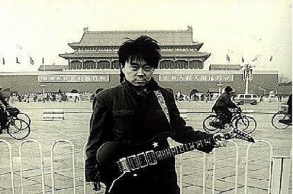 Cui Jian