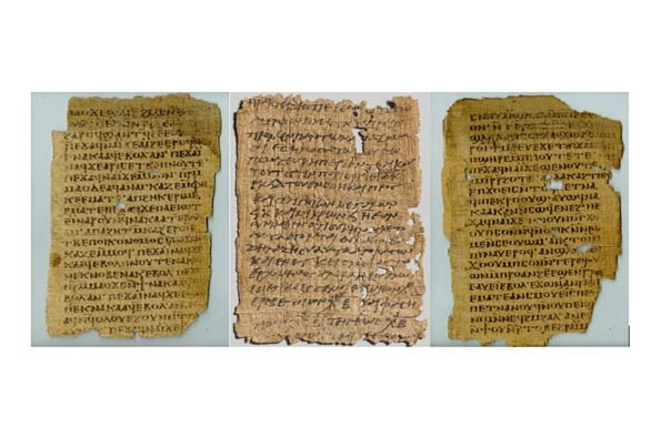 Ancient pages of text